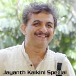 Jayanth Kaikini Special