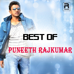 Best of Puneeth Rajkumar