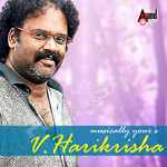 Musically Your's V. Harikrishna