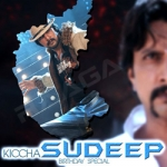 Hits Of Sudeep