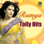 Ramya Tolly Hits