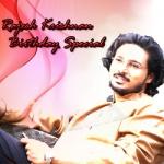 Rajesh Krishnan Birthday Special - Vol 1