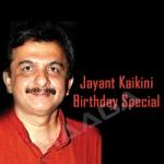 Jayant Kaikini Birthday Special