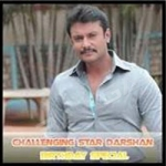 Challenging Star Darshan Birthday Special - Vol 1