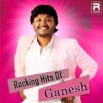 Rocking Hits Of Ganesh