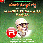 Manku Thimmana Kagga - Vol 1