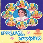 ashtalakshmi gaanasudha