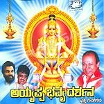 Ayyappa Bhava Darshna