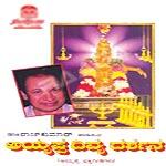 ayyappa divya darshana