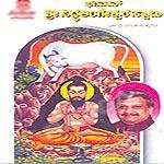 bhagavan sri siddhalingeshw...