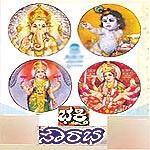 bhakthi sourabha