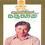 divya roopa