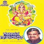gajanana geetharaadhana