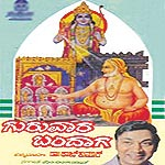 sri raghavendra suprabhatha and songs