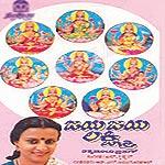 jaya jaya lakshmi