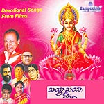 Jaya Jaya Lakshmi - Devotional Songs From Films
