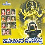 Kashiyinda Bandanilli