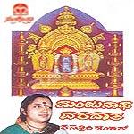manjunatha varadatha