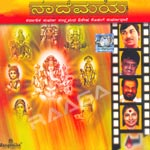 Nadamaya - Devotional Songs From Films