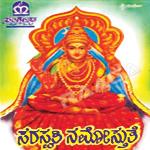 saraswathi namosthuthe