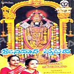 shrinivasa vaibhava