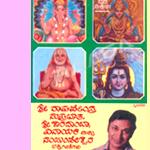 baale bangaaravaayithu