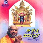 sri kshethra dharmasthala (...