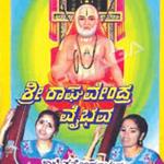 madhura geethanjali - vol 1