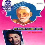 sri ramana maharshi songs