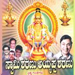 swami sharanu ayyappa sharanu