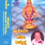 Swamiye Sharanu Iyyappa