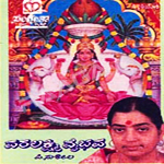 varalakshmi vaibhava
