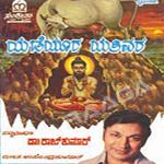 yadeyoora yathivara