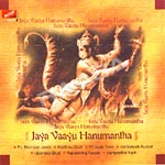 jaya vaayu hanumantha