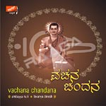 vachana chandana