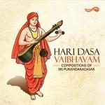 hari dasa vaibhvam