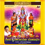 sri sathyanarayana pooja phala