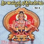 sri ayyappa swamy - vol 6