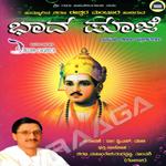 bhava pooje
