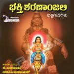 bhakthi sharananjali