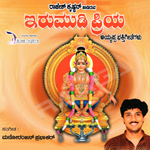 irumudi priya ayyappa