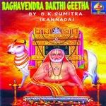 raaghavendra bhakti geetaa