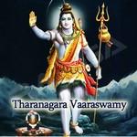 tharanagara vaaraswamy
