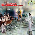 Anjadiru - Vol 9