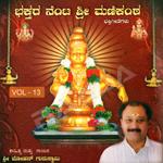 bhakthara nenta sri manikan...