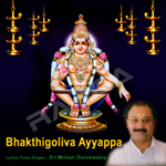Bhakthigoliva Ayyappa