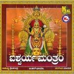 ishwarya manthram