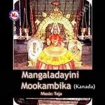 mangaladayini mookambika