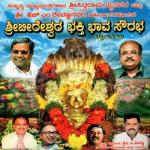 Sri Beereshwara Bhakti Bhava Saurabh