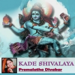 Kade Shivalaya